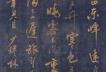 Lin Ze Xu - 林则徐 - 임측서