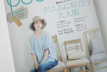 tips on using japanese sewing patterns