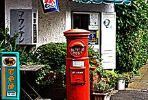 Red Post in KAMAKURA / 赤ポスト