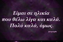 so me.. so ♥Toti♥