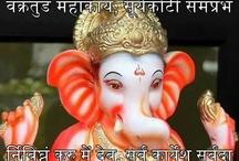 Ganesha and Vaastu Shastra / Vaastu Shastra includes tones of instructions belonged to Lord Ganesha to bring success and prosperity to one's life.