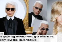 Интервью Woman.ru