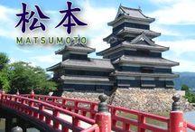 Travel Wish List - Japan