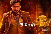 Movie News / '24' to have a prequel