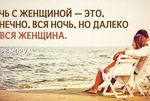 citati o ljubavi
