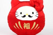 Hello Kitty Crap