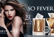 ΟRIFLAME ΠΡΟΣΦΟΡΕΣ ΙΑΝΟΥΑΡΙΟΥ  2015 / SO FEVER HER - SO FEVER HIM -  ΤRUE PERFECTION -  THE ONE COLLECTION -  SWEETHEARTS