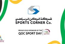 PARTICIPATION IN SPORTS DAY - QOC EVENT  / In keeping its status as a pioneer of the sports industry in Qatar in general and the sports retail sector in specific, Sports Corner took part in the National Sports day through participating in the Sports Village organized by the National Olympic Committee.