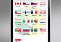 Design: mobile contest app