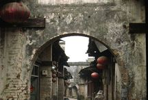 Chinese Streetscape