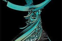 Bir Elif Miktarı / siir, soz, dua, ask, mutlulukkenti.com