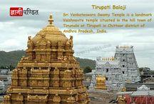 Tirupati Balaji History In Hindi