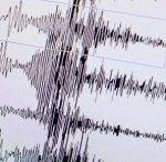 Yalovada Deprem Yalova Yine Sallandı