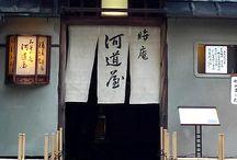 TRAVEL : Kyoto Japan