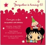Licensed Characters Party Invitation