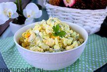 овощи капуста цветная салат