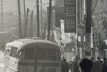 서울의 옛