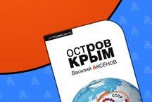 Классическая проза FB2, EPUB, PDF / Скачать книги Классическая проза в форматах fb2, epub, pdf, txt, doc