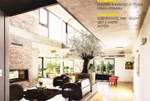Our project in Bulgarian magazine Nash Dom / The Oldest Bulgarian magazine for interior, design and architecture Nash Dom published an article about a project of Radoslav Savov, project manager at Braerise UK. More details soon.