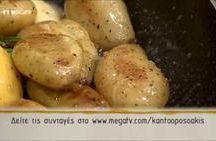 Συνταγες με αρνί