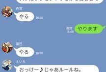 あんスタ LINE