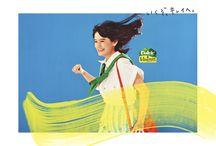 volvic + vitamin / Styling:KEIKO HITOTSUYAMA