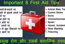 Important First Aid Tips