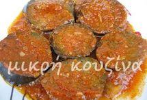 μικρή κουζίνα: Μελιτζάνες σκορδοστούμπι