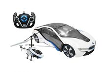 Remote Control Car Helicopter Children Christmas Gift Race Electronic Toy Radio
