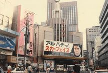 80s Japan