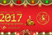 2017 New Year Photos