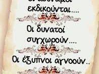 ελενη