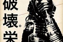Le Japan / wabi, sabi, yûgen