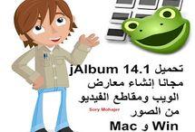 تحميل jAlbum 14.1 مجانا إنشاء معارض الويب ومقاطع الفيديو من الصور Win و Machttp://alsaker86.blogspot.com/2018/03/download-jalbum-141-free-win-mac.html