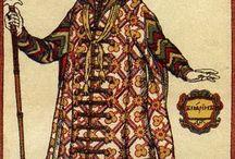 XVI - XVII east costume