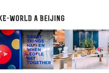 BEIJING - Boutique Artemis / BEIJING BOUTIQUE - ARTEMIS N4 – 33 SANLITUN TAIKOOLI NORTH 11 SANLITUN RD. HAOYANG BEIJING PRC 100027