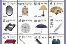 Chinees - voorwerpen