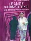 Μy Books