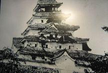Japan Tsuruga