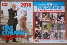New Year Wall Calendar 2018 President of Russia Putin Souvenir gift dog year
