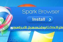 برامج متصفحات الانترنت / قسم يساعدك في تحميل ما تحتاج وتطلب من برامج متصفحات الانترنت المتوفرة مجاناً، والداعمة بالكامل للغة العربية.  هناك الكثير من المتصفحات المنتشرة على الشبكة، التي تستحق أن تحملها وتختبر ميزاتها.  الكثير من المتصفحات تم بناؤها بالاعتماد على بنية متصفح فايرفوكس أو العملاق جوجل كروم أو متصفحات أخرى.  إن كنت من محبي الانترنت وتريد اختبار المتصفحات العديدة والمختلفة في أدائها وجودتها ومهماتها.. بهذا القسم سوف تجد ما تحتاج إليه. من برامج متصفحات الانترنت كافة مع تحميل آمن برابط مباشر دون أي تعقيدات