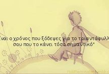 Little Prince <3