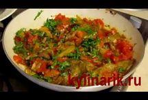 страви із овочів