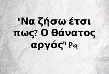 ΠΑΝΤΕΛΙΔΗΣ