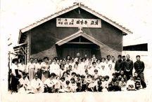 군산 해망동교회 / 군산 해망동교회의 역사가 남아있는 사진들입니다