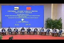 His Majesty 14th China-Asean Business and Investment Summit