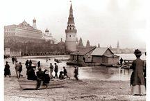 History of Rus