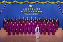 Single Tracks of Choir of the Church of Almighty God
