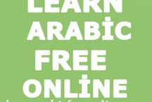 Arabic Reading Course / Arabic Reading Course http://learnarabicfreeonline.com/category/arabic-reading-course
