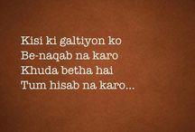 urdu sayings